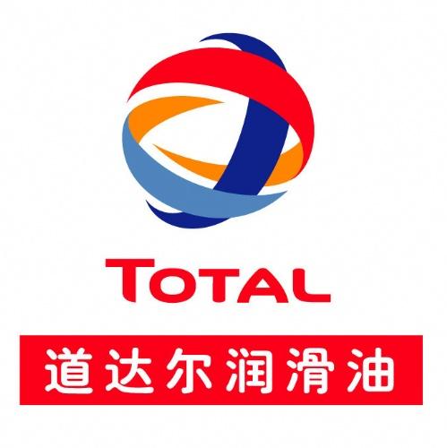重慶中爾潤滑油有限公司