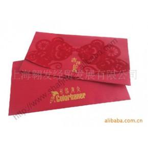 植絨紅包印刷,婚慶紅包印刷制作,紅包燙金植絨,貼水晶,