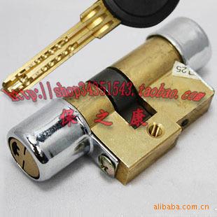 美心盼盼防盗门升级锁芯超B级保德安11型锁