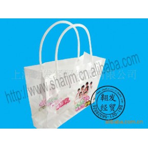 PVC軟膠手提袋印刷,PVC手挽袋印刷,PVC禮品袋彩色印刷