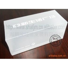 磨沙塑料包裝盒印刷,PVC折盒印刷,磨沙塑料膠盒