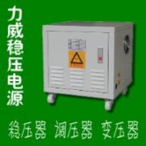 大連穩壓器 賣_大連穩壓器批發_大連穩壓器價格