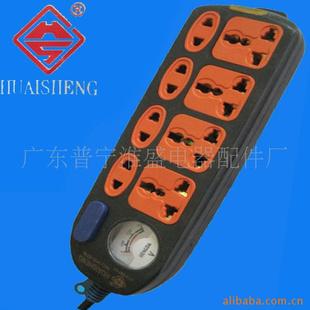 插座厂家供应外贸插座 尼日利亚插座 接线插座
