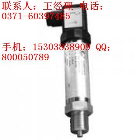 【棒状压力变送器t21x】_广州昌晖自动化仪表有限公司