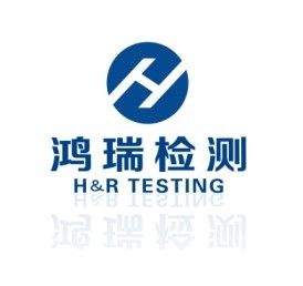 合肥鴻瑞計量檢測儀器有限公司