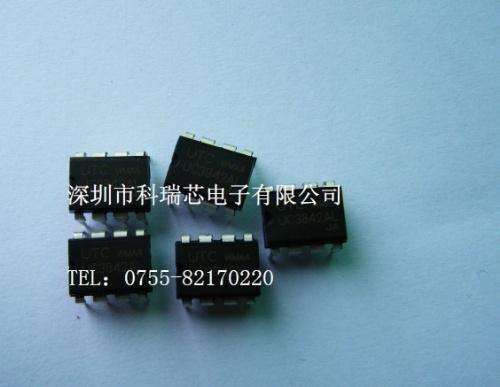 深圳集成电路(ic)  简介:utc uc3842al规格书,电源pwm控制芯片,完全
