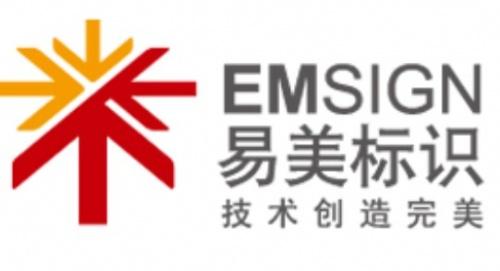 北京易美聯合標識設計有限公司