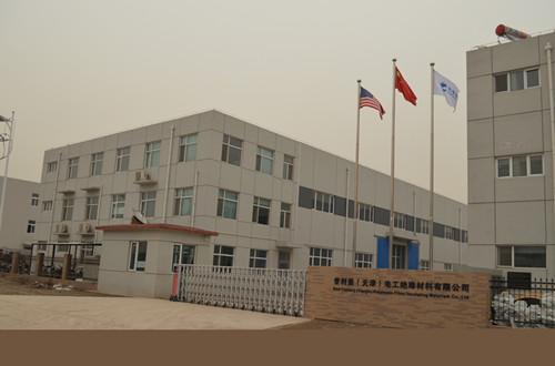 普利曼(天津)電工絕緣材料有限公司