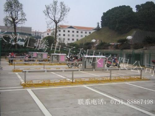 杭州超天科技有限公司充电器投币式接线图