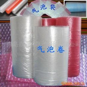 气垫膜 气泡膜 气泡袋 PE