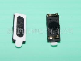 厂家直供手机扬声器 手机受话器 手机喇叭听筒 受话器