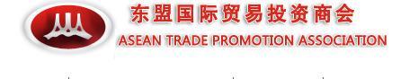 工經聯合(北京)國際展覽有限公司