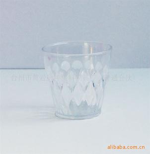 PS塑料透明杯 航空杯 礼品杯 冰杯 促销杯 啤酒杯 迷你酒杯 -家居日用品