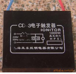 【cd-3电子触发器 d触发器 mos型触发器】_照明_顺企网