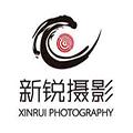 珠海市新銳攝影有限公司