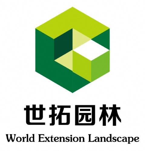 徐州世拓園林工程有限公司