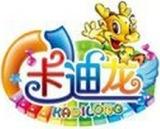 苍南卡迪龙玩具有限公司
