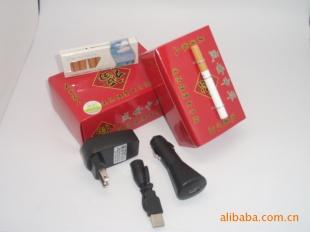 新款中华王电子烟礼盒装 -家居日用品