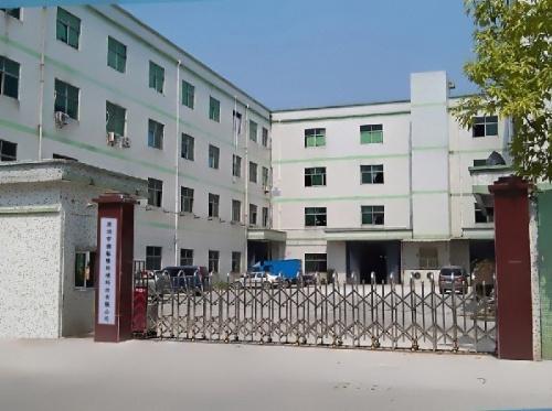 深圳市德馨隆環境科技有限公司