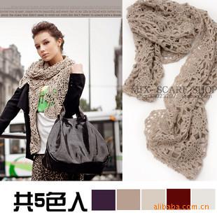 太阳花镂空羊绒围巾5色