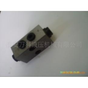 批發供應 優質 鋼鎖 (淮安萬科液壓機械)