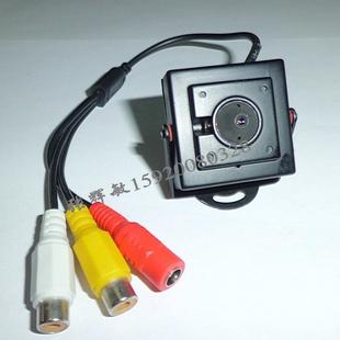 供应cctv微型监控摄像机/带音频尖锥镜头摄像头