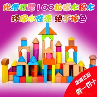 儿童玩具 木制玩具 榉木积木 100块彩色积木 德国进口水性油漆