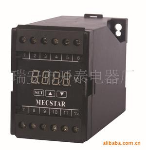 BD AV交流电压变送器 -仪器仪表图片