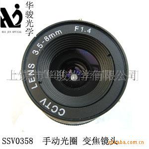 华骏厂家手动光圈变焦镜头6-60mm监控摄像机镜头