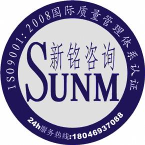 東莞市新銘企業管理咨詢有限公司