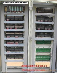 西门子plc接线端子板