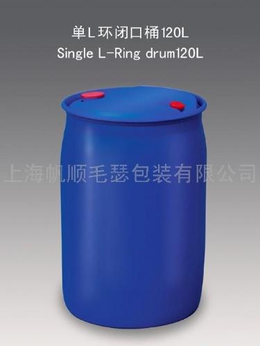 1000l集装桶塑料托盘200l单环双色塑料桶200l双环闭口桶200l开口桶160