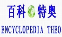 杭州特奧環保科技有限公司業務三部