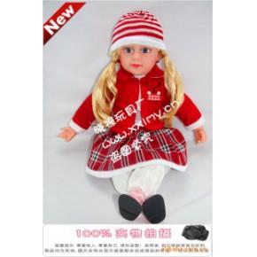 24寸仿真洋娃娃 智能娃娃 益智玩具 會說話 會唱歌 布制玩具公仔