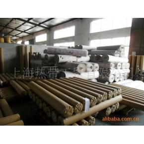 上海熱帶工貿有限公司