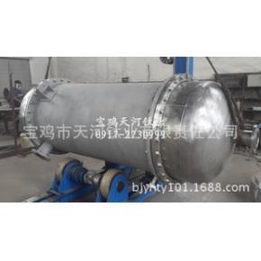 -钛列管式换热器/钛冷凝器/钛冷却器