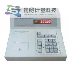 流体质量流量计量仪器化工原料定量控制仪