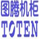 廣州市匯騰通訊科技有限公司
