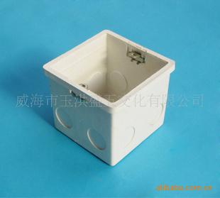 供应pvc接线盒,86接线盒