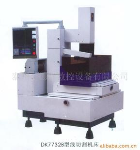 其他 控制箱装箱尺寸 其他 本公司主营电火花线切割机床,型号有dk7720