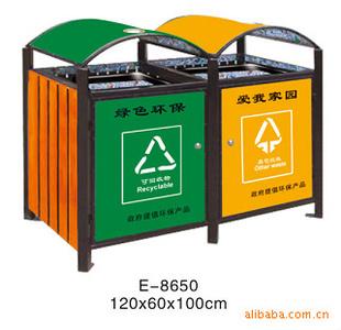 【环卫垃圾桶】供应|批发|价格|图片|型号