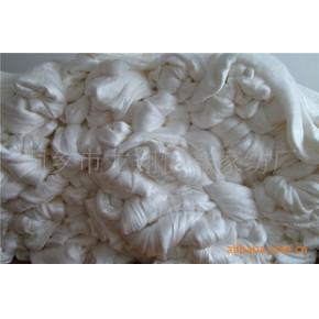提供优质桑蚕丝光胎,桑蚕丝原料,桑蚕丝被,寻找长期合作伙伴