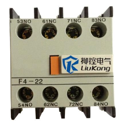 厂家大量供应f4-22辅助触头组