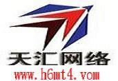 天匯網絡MT4出租
