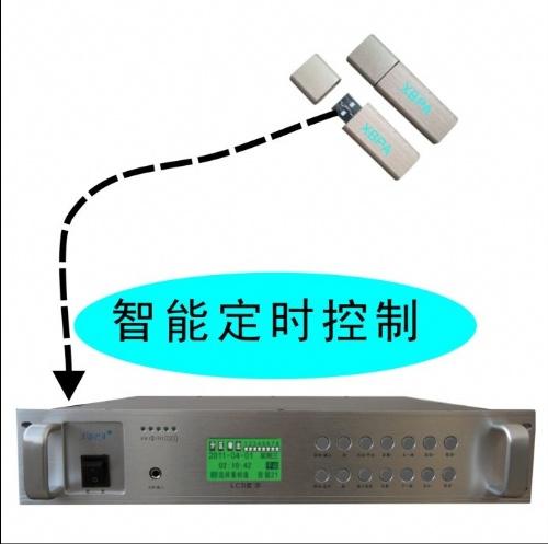 广播系统功放电压喇叭接线图解
