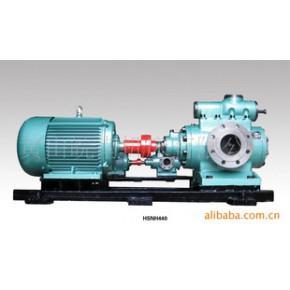 SNH440三螺桿泵 SNH440