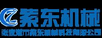 張家港市紫東機械科技有限公司