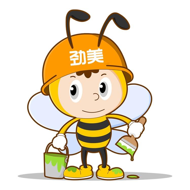 廣州勁美科技有限公司