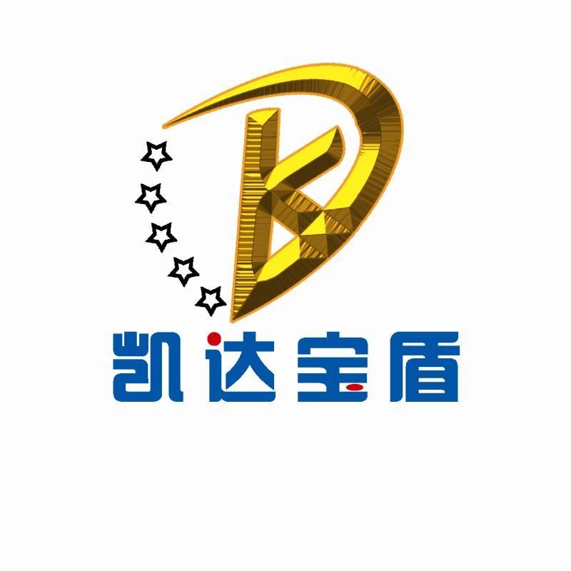 青岛凯达宝盾门业设备工程有限公司