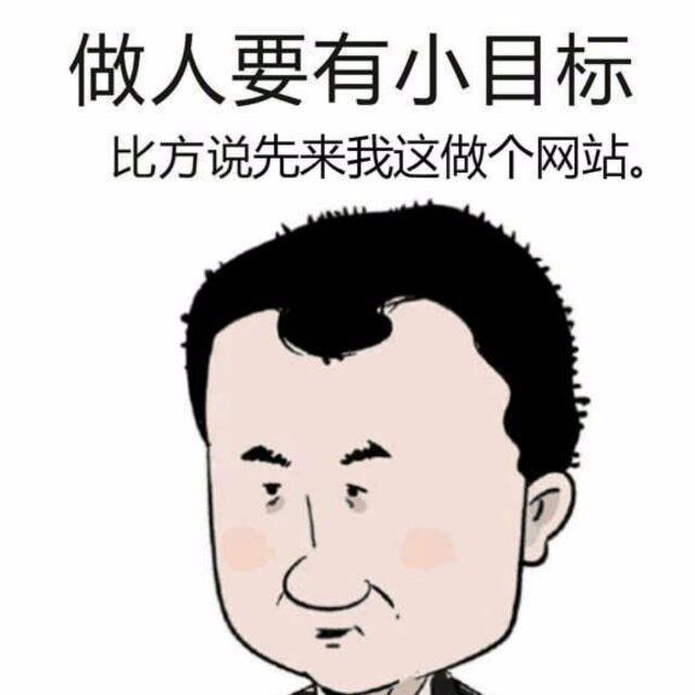 蘇州弘利天和網絡科技有限公司